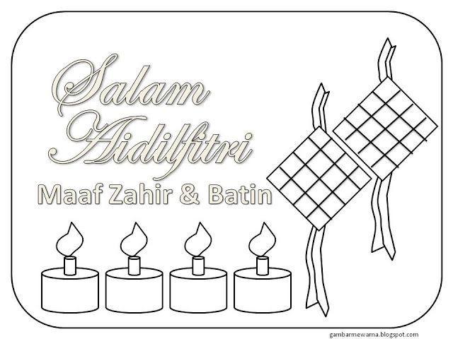 direct link gambar mewarna poster mewarna kad selamat hari raya aidilfitri