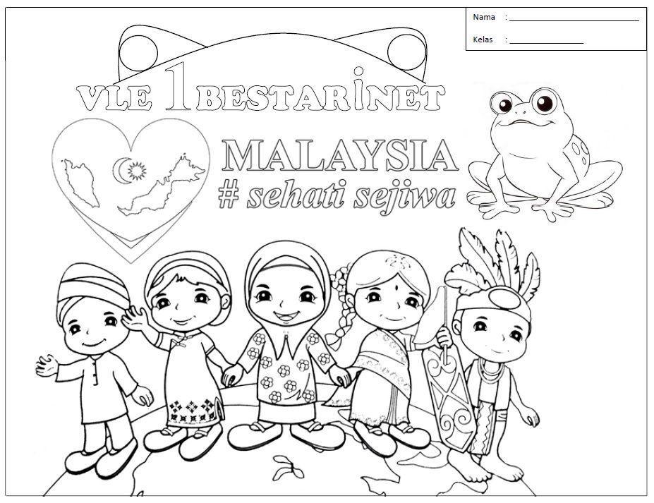 Poster Mewarna Hari Kemerdekaan Terhebat Muat Turun Segera Himpunan Contoh Gambar Pertandingan Mewarna Hari