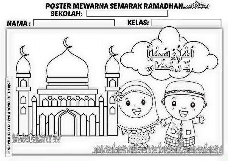 bit by bit poster mewarna hari raya aidilfitri