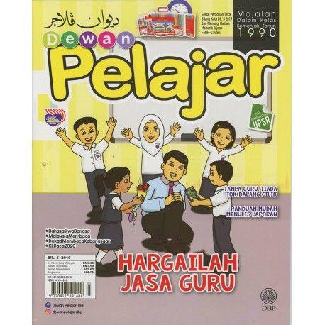Poster Mewarna Huruf Hijaiyah Meletup Dewan Pelajar Mei 2019 Dbpniaga My
