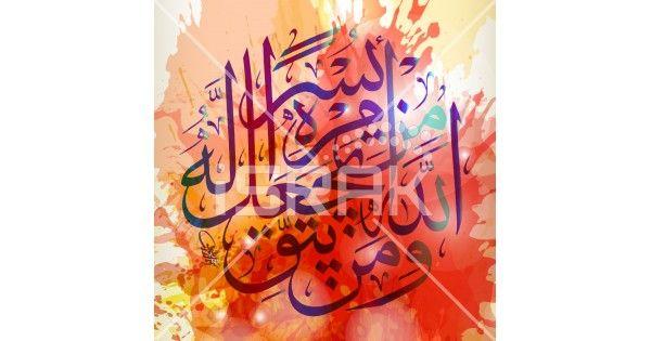 Poster Mewarna Jawi Berguna Jenis Jenis Tulisan Khat