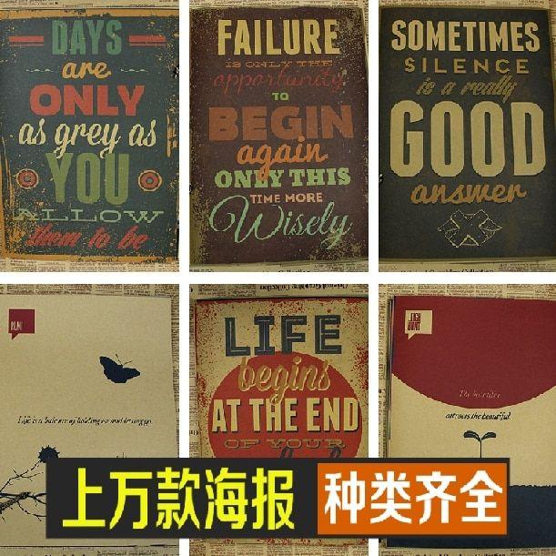 Poster Motivasi Bermanfaat Poster Motivasi Gambar Perhiasan Simple Letter Mengatakan Kata Kata