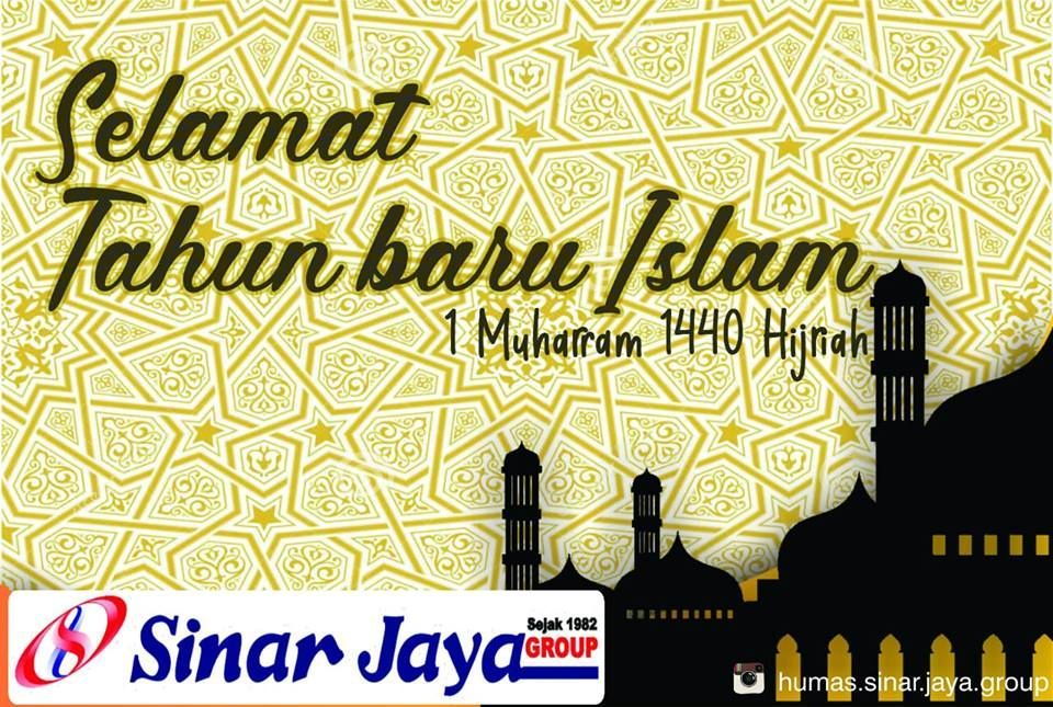 Poster Muharram Baik Muat Turun Segera Himpunan Contoh Poster 1 Muharram Yang Gempak Dan