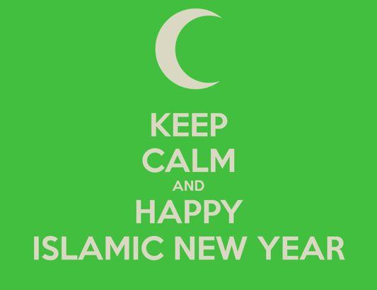 muharram happy new year image