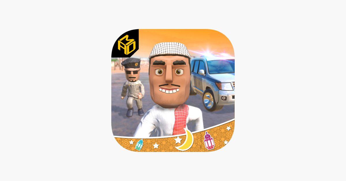 the chase o u u o o o o o c di app store