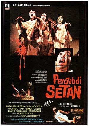 Poster Pengabdi Setan Bernilai Ada Apa Dengan Poster Analisi Visual Poster Pengabdi Setan 1982
