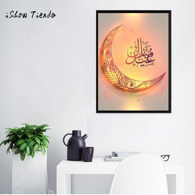Poster Pertanian Baik Kreatif Minyak Tinta Lukisan Poster Home Decor Canvas Muslim Ramadan