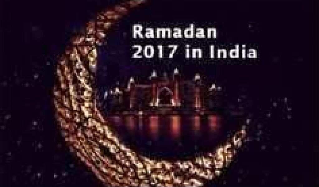 gambar ramadhan 2017 terupdate wallpaper ramadhan 2017 terbaru 83 best ramadan mubarak