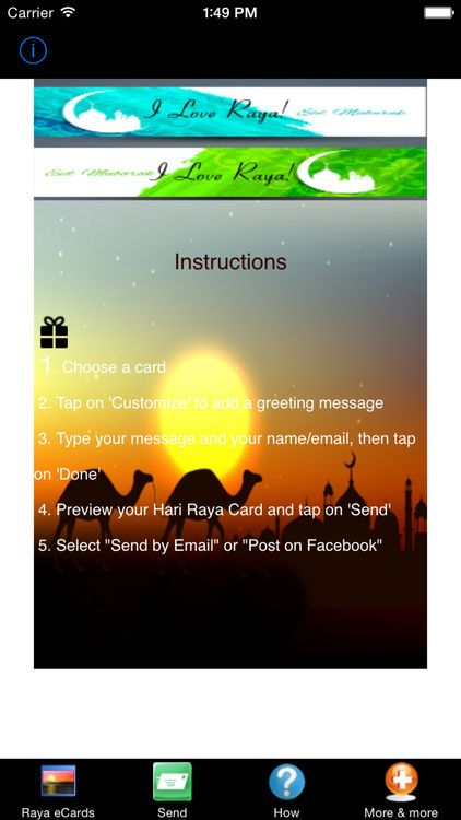 hari raya greeting ecard screenshot 3