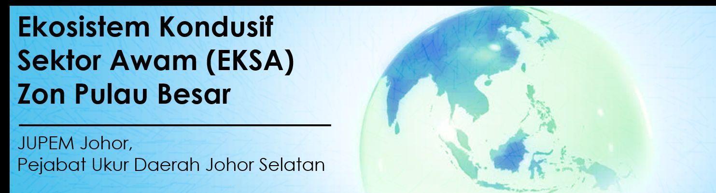 Poster Sayangi Malaysiaku Bermanfaat Contoh Resume Cover Letter Curriculum Vitae Terbaik Page 14