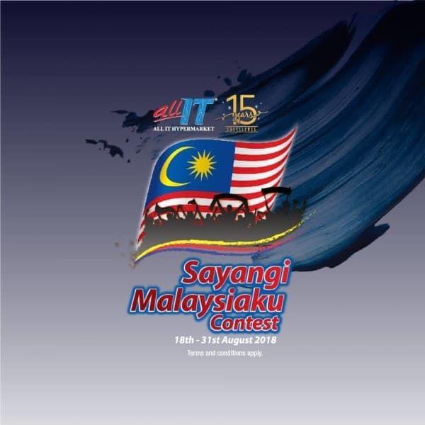 Poster Sayangi Malaysiaku Terbaik All It Hypermarket Contest Loopme Malaysia