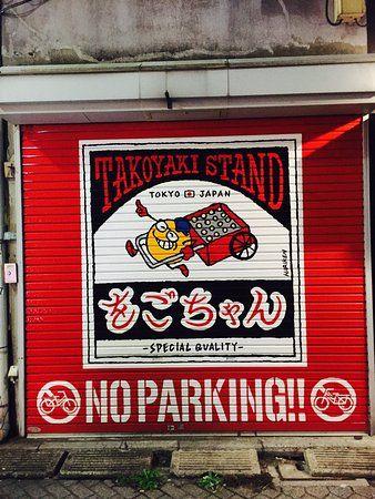 takoyaki stand ogochan