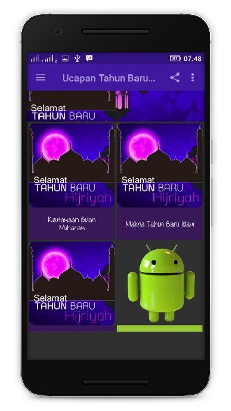 screen 3 jpg