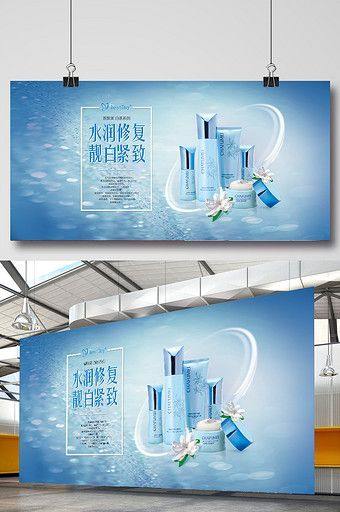 fresh skin care product poster template design pikbest templates