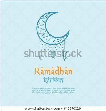 banner ramadhan vector terupdate ramadan kareem banner background vector illustration stock vector