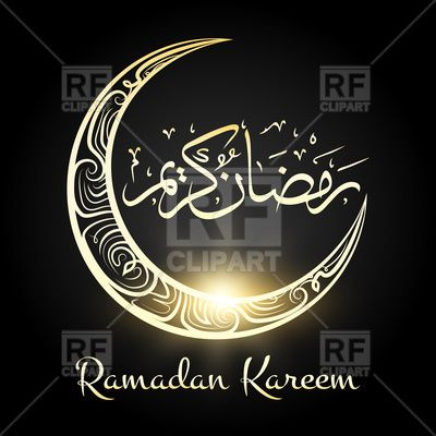 Ramadan Poster Hebat Ramadan Kareem Religious Night Moon Background Vector Image Of