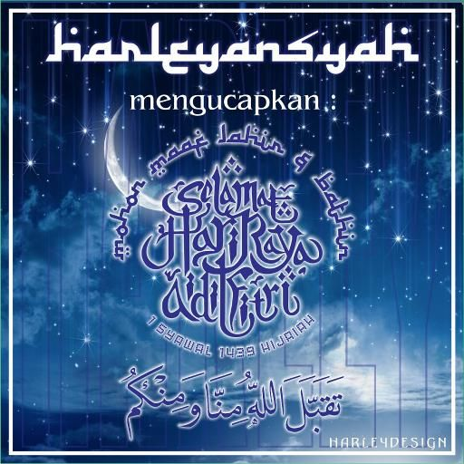 deen assalam harleynine lyrics and music by sabyan arranged by harleygarut smule