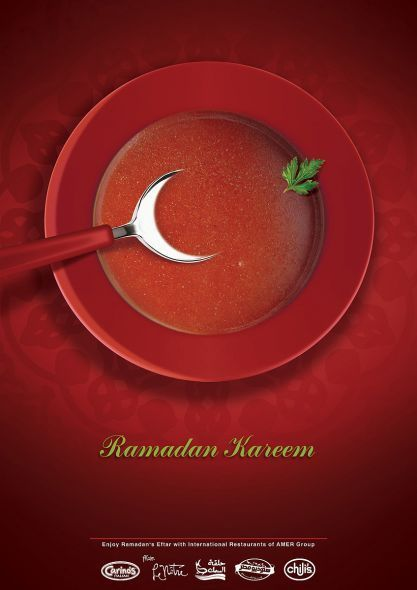 amer restaurants ramadan kareem