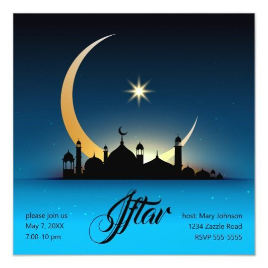 Ramadan Poster Terbaik Mosque Crescent Moon Ramadan Turquoise Black Invitation Zazzle