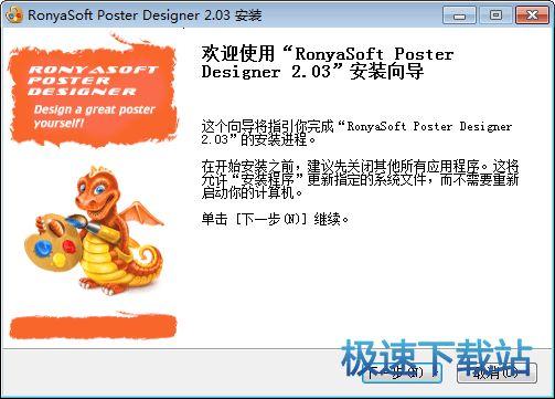 ronyasoft poster designer a c 02s