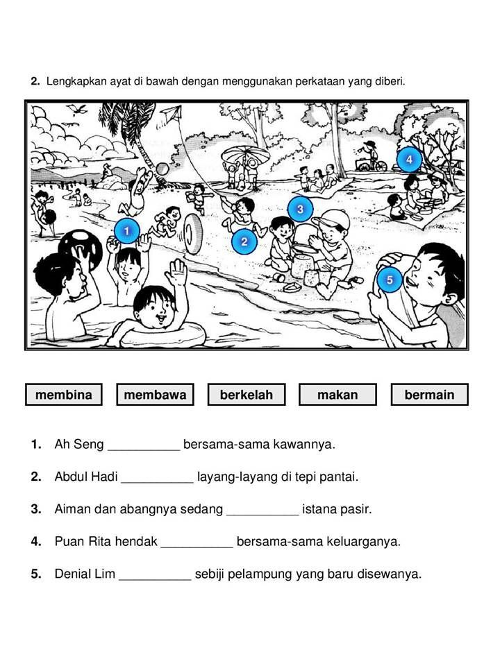 Soalan Teka Silang Kata Bulan Kemerdekaan Menarik isu Semasa Archives Page 22 Of 48 Cikgu Ayu