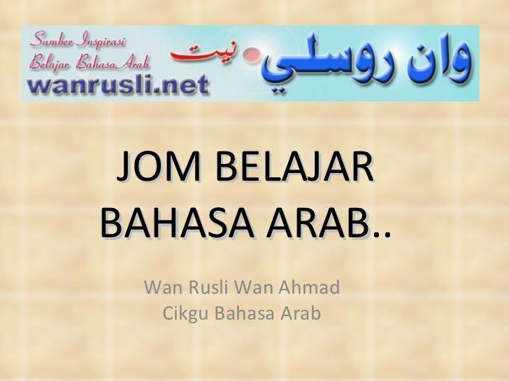 teka teki bahasa arab jom belajar bahasa arab wan rusli wan ahmad cikgu bahasa arab