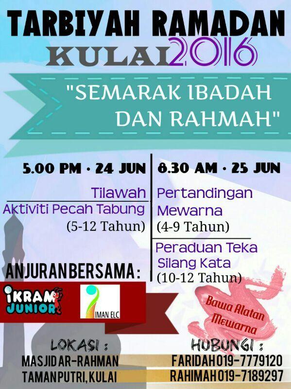 tarbiah ramadan