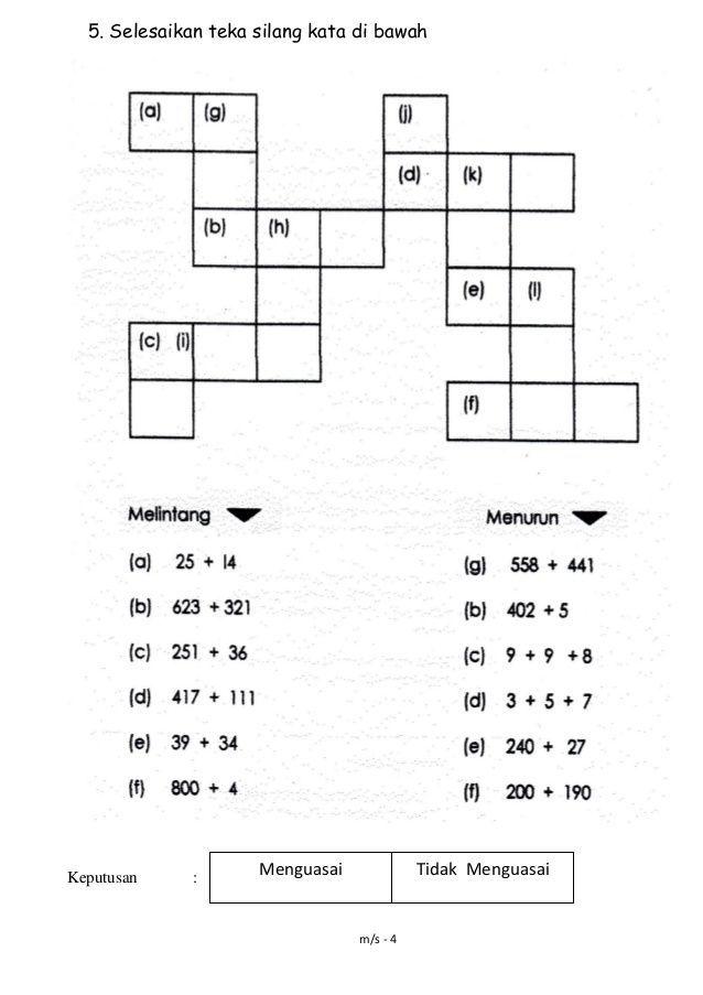 pelbagai teka silang kata matematik tahap 2 yang sangat power untuk para ibubapa muat turun