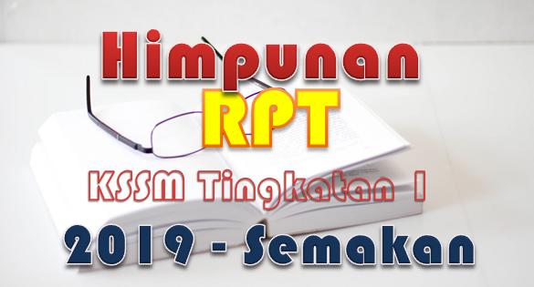 Himpunan RPT KSSM Tingkatan 1 2019 – Semakan