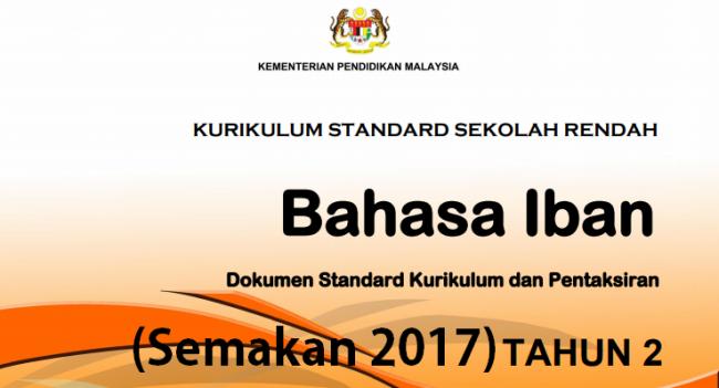 DSKP KSSR Bahasa Iban Tahun 2 (Semakan 2017)
