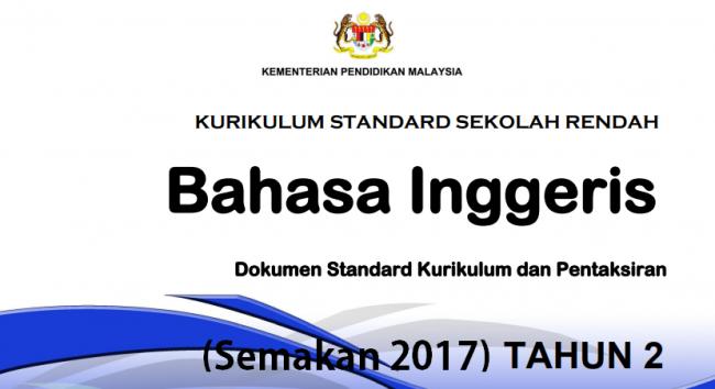 DSKP KSSR Bahasa Inggeris Tahun 2 SK (Semakan 2017)
