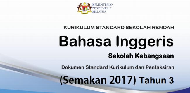 DSKP KSSR Bahasa Inggeris Tahun 3 SK (Semakan 2017)