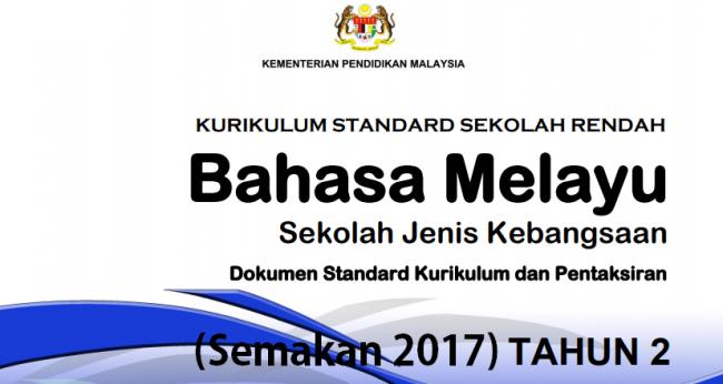 DSKP KSSR Bahasa Melayu Tahun 2 SJK (Semakan 2017)