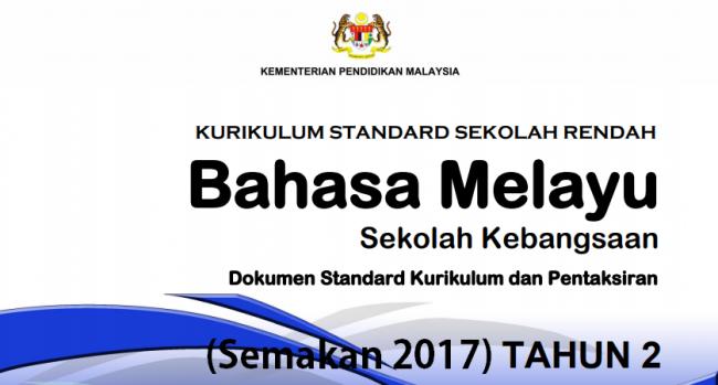 DSKP KSSR Bahasa Melayu Tahun 2 SK