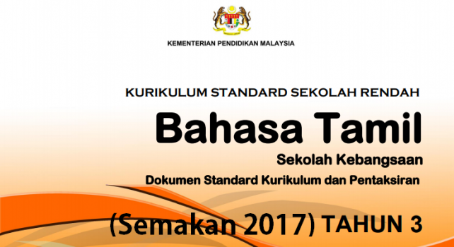 DSKP KSSR Bahasa Tamil Tahun 3 SK (Semakan 2017)