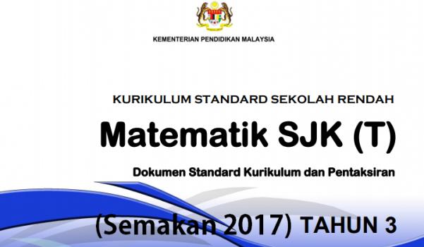 DSKP KSSR Matematik Tahun 3 SJKT (Semakan 2017)