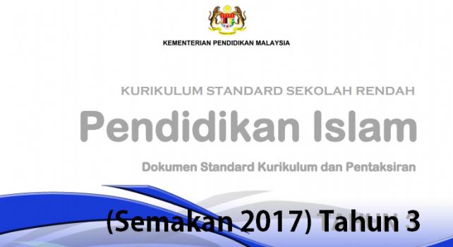 DSKP KSSR Pendidikan Islam Tahun 3 (Semakan 2017)