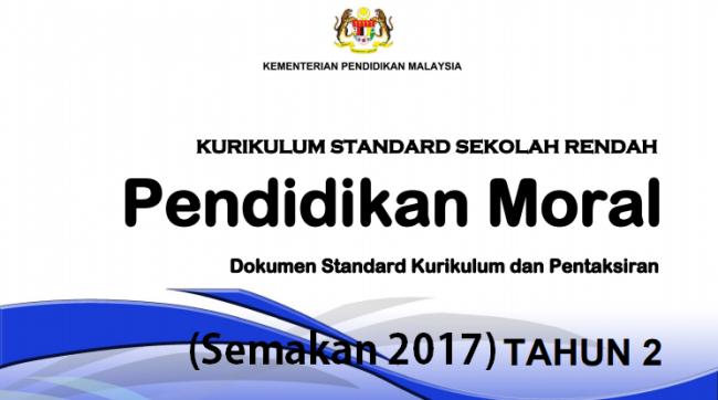 DSKP KSSR Pendidikan Moral Tahun 2 (Semakan 2017)