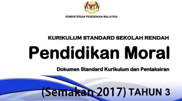 DSKP KSSR Pendidikan Moral Tahun 3 (Semakan 2017)