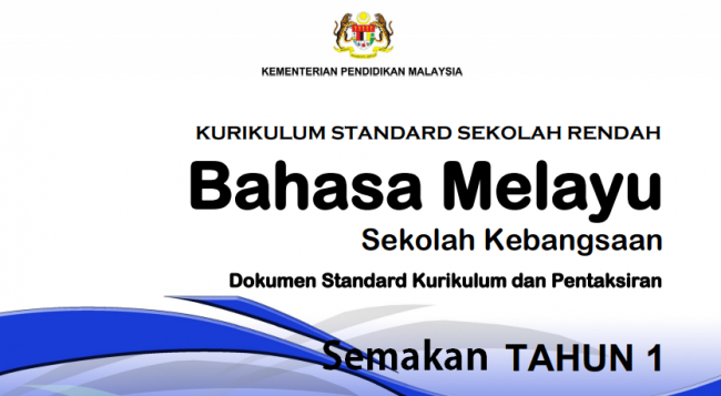DSKP KSSR Semakan Tahun 1 Bahasa Melayu SK