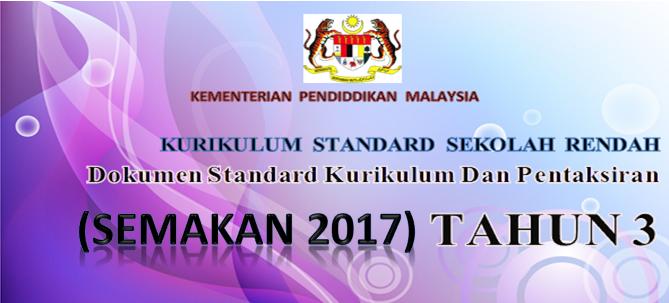 Koleksi DSKP KSSR Tahun 3 (Semakan 2017)